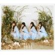 T.O.N.E 【Loppi・HMV限定盤】