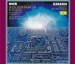 ブランデンブルク協奏曲 全曲 ヘルベルト・フォン・カラヤン&ベルリン・フィル(1978〜79)(2SACDシングルレイヤー)