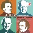 シューベルト:交響曲第8番『未完成』、小葬送音楽、R.モーザー:響きの部屋、他 ハインツ・ホリガー&バーゼル室内管弦楽団