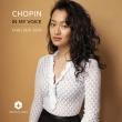 Preludes, Etc: Chelsea Guo(P)+chopin, Marischka, Rossini: Chelsea Guo(P & Vo)