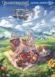 GRANBLUE FANTASY グランブルーファンタジー GRAPHIC ARCHIVE VII