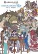 GRANBLUE FANTASY グランブルーファンタジー GRAPHIC ARCHIVE VII EXTRA WORKS