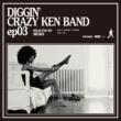 DIGGIN' CRAZY KEN BAND ep03 selected by MURO (7インチシングルレコード)