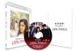 はるか、ノスタルジィ 2Kレストア版 Blu-ray