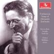 Posthumous Lieder: Kimbrough(Br)Baldwin(P)