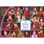 Hello! Project 研修生発表会 2021 3月〜Yell〜
