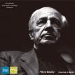 ストラヴィンスキー:春の祭典(ブーレーズ&フランス国立管、1989)、R.シュトラウス:ティル(カラヤン&ベルリン・フィル、1979)、他(ステレオ)