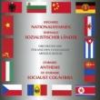 (旧)社会主義国の(元)国歌集 アルノルト・レズレル&ポーランド人民軍管弦楽団