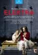 『エレクトラ』全曲 ワリコフスキ演出、ヴェルザー=メスト&ウィーン・フィル、ストゥンディーテ、A.グリゴリアン、他(2020 ステレオ)(日本語字幕・解説付)