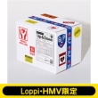 《Loppi・HMV限定 マスキングテープ3個セット付き》Up & Down【通常盤 Type-B】(+DVD)