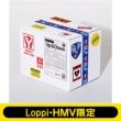 《Loppi・HMV限定 マスキングテープ3個セット付き》Up & Down【通常盤 Type-B】(+Blu-ray)
