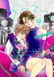 プロミス・シンデレラ 12 裏少年サンデーコミックス