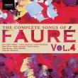歌曲全集 第4巻 ジョン・マーク・エインズリー、アン・マレイ、サラ・コノリー、イェスティン・デイヴィス、マルコム・マルティノー、他