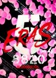 B' z SHOWCASE 2020 -5 ERAS 8820-Day4 (DVD)