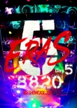 B' z SHOWCASE 2020 -5 ERAS 8820-Day5 (DVD)