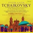 ピアノ協奏曲第1番、第2番、第3番、協奏幻想曲、他 アンドレイ・ホテーエフ、ヴラディーミル・フェドセーエフ&チャイコフスキー・シンフォニー・オーケストラ(3CD)