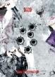 GOiNG TO DESTRUCTiON【初回生産限定盤】(+Blu-ray+PHOTOBOOK)