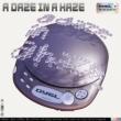 A DAZE IN A HAZE 【限定盤】(CD+T-SHIRT)