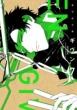 ギヴン 7 ディアプラス・コミックス