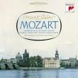 Symphonies Nos.35, 36, 38 : Bruno Walter / Columbia Symphony Orchestra (Hybrid)
