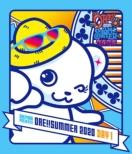 おれパラPRESENTS ORE!!SUMMER 2020 DAY1
