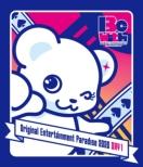 Original Entertainment Paradise -おれパラ-2020 Be with DAY1