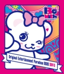 Original Entertainment Paradise -おれパラ-2020 Be with〜ORE!!PLAYLIST〜DAY2