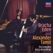 Bracha Eden & Alexander Zamir: The Complete Decca Recordings