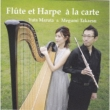 Flute Et Harpe-a La Carte: 丸田悠太(Fl)��江洲愛(Hp)