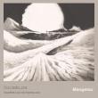 Duo Della Luna: Mangetsu-music For Voice & Violin