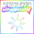 Summer Singles 2010 / 2020
