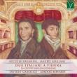 ウィーンの2人のイタリア人、パガニーニ、ジュリアーニ〜19世紀のヴァイオリンとギターのための音楽 サヴェリオ・ガブリエリ、ロレンツォ・ベルナルディ