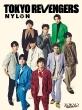 TOKYO REVENGERS NYLON SUPER Vol.5