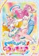 トロピカル〜ジュ!プリキュア Vol.2
