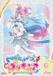 トロピカル〜ジュ!プリキュア Vol.6