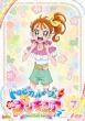 トロピカル〜ジュ!プリキュア Vol.7