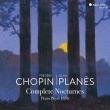 Nocturns : Alain Planes(P)(2CD)