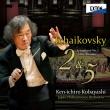 交響曲第5番、第2番『小ロシア』 小林研一郎&日本フィル(2021)(2CD)