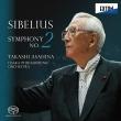交響曲第2番 朝比奈 隆&大阪フィル(1999)