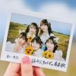 詠み人知らずの青春歌(ラブソング)<+Blu-ray>