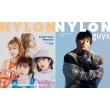 NYLON JAPAN (ナイロンジャパン)2021年 8月号 【表紙:Little Glee Monster/guys表紙:TAKUYA∞(UVERworld)】