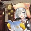 文豪とアルケミスト 朗読CD 第十七弾 「新美南吉」