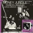 Money Jungle (180g)