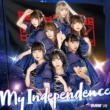 My Independence【レジェンド盤】