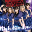 My Independence【BSP盤】