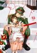 プロミス・シンデレラ 13 裏少年サンデーコミックス