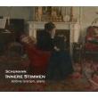 内なる声〜ピアノ作品集〜クライスレリアーナ、他 ジェローム・グランジョン