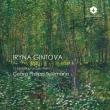 無伴奏ヴァイオリンのための12のファンタジア イリーナ・ギントヴァ