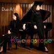 Kaleidoscope-rachmaninov: Pieces Op, 11, Schubert: Fantasy: Duo A & K