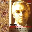 ブラームス:交響曲第1番(1965年ステレオ)、ラヴェル:ボレロ ルドルフ・ケンペ&バイエルン放送交響楽団